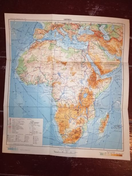 Карта Африка 1956 года