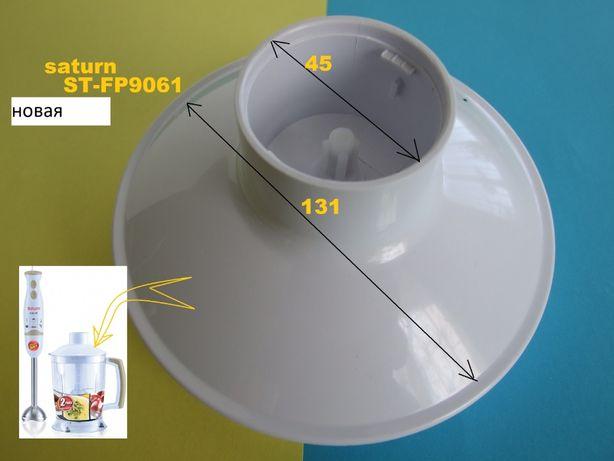редуктор-крышка Saturn ST-FP9061,SHIVAKI SHB-5055.