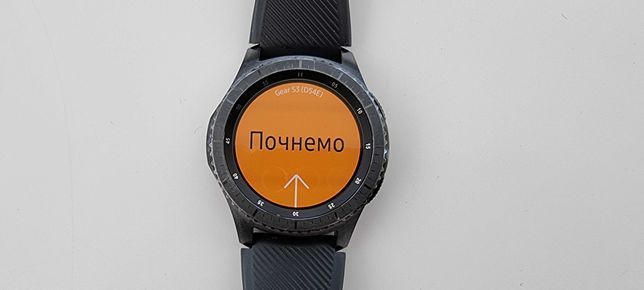 Смарт часы Samsung gear S3 frontier Б/У