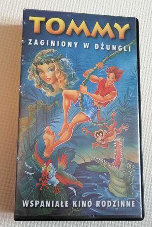 TOMMY Zaginiony wśród dżungli VHS
