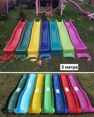 Детские горки спуски длиной 1,2 и 1,8 метра, 2.2 и 3 м, можно воду
