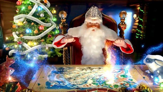 Именное Видео Поздравление С Новым Годом + Предновогодние Сказки!