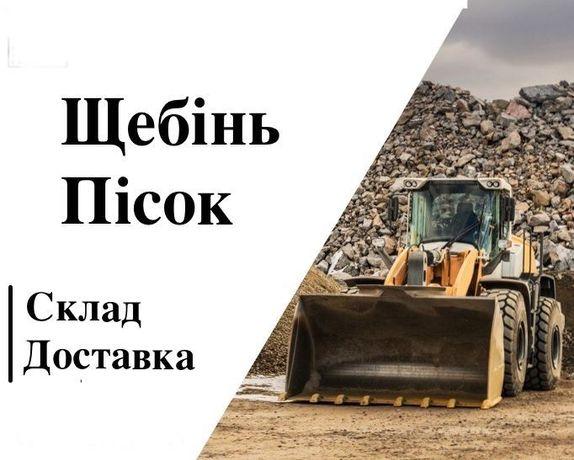 Щебінь Пісок Відсів Бут   доставка Зіл Камаз Daf