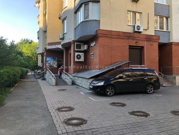 Продажа офиса на ул.Нежинская, 139 м.кв., н.ф., 1 этаж, каб.система