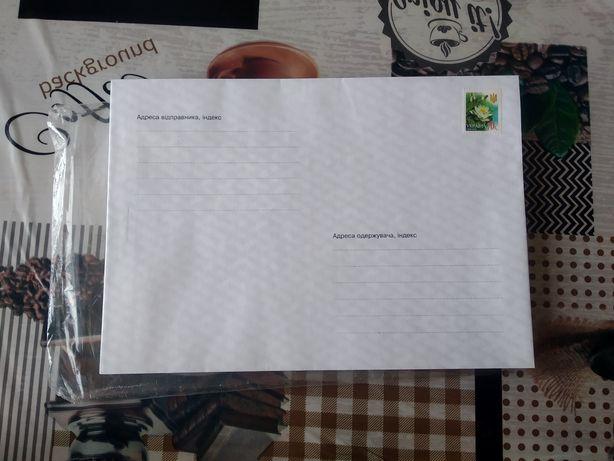 Большой почтовый конверт