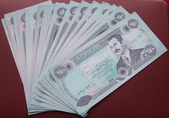 **LOT Banknotów 250 DINARÓW Saddam Husain IRAK - 25 szt. !!! Stan UNC-