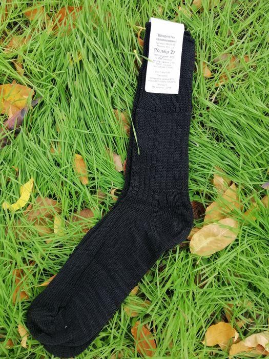 Носки новые теплые Кривой Рог - изображение 1