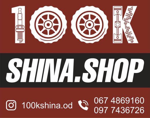 Высококачественныя бу резина R18 225 235 245  45 50 55 60 45