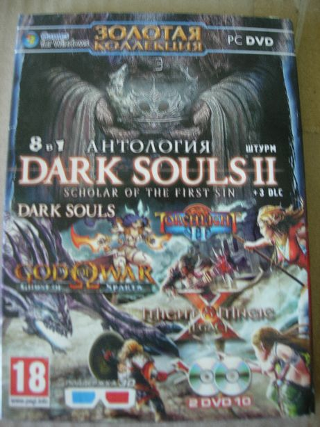 Антология Dark Souls 8 в 1. PC-DVD. На двух двухсторонних дисках