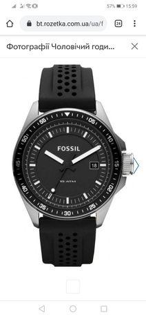 Продам оригинальные американськие часы Fossil AM4384