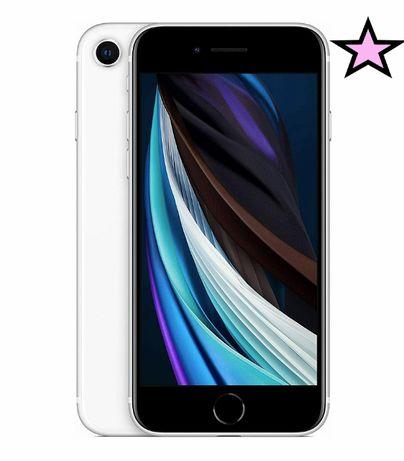 Apple iPhone SE Dual-SIM biały 128 GB;4.7 cali