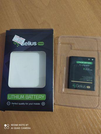 Продам батарею Lenovo BL 171