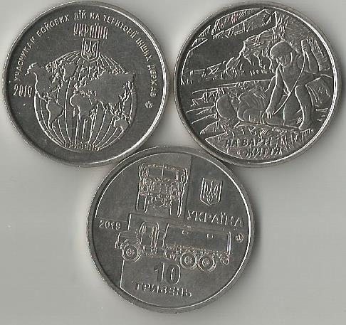 3 монеты 10 гривен Украины
