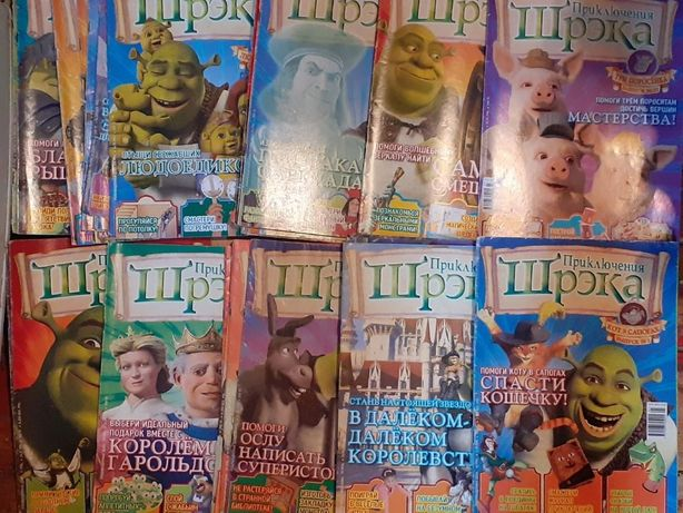 """""""Шрек"""" комиксы, много журналов на выбор."""