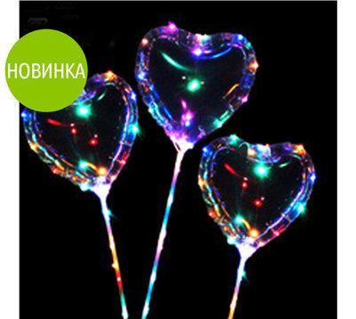 Светящиеся Шарики LED шары Сердце BOBO ОПТОМ+подарок
