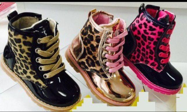 Ботинки демисезонные 21,22,23 размер Некст hm Clibee сапоги