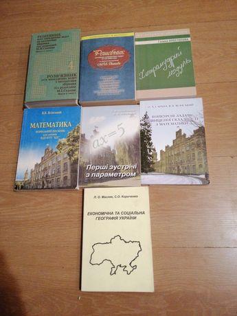 Математика і географія, підготовчі курси КПІ