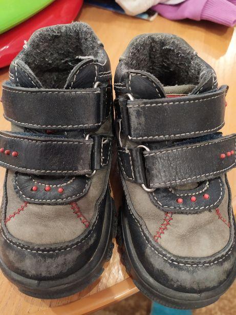 ботинки демисезонные ТМ Котофей