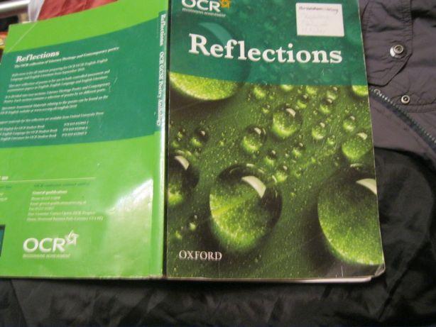 учебник OCR Reflections English Poetry School Book книга английский