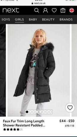 Пальто Next размер 9 лет