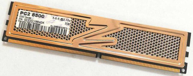 OCZ Gold DDR2 2Gb 1066MHz PC2 8500U CL5 6Гб 3*2Gb комплект