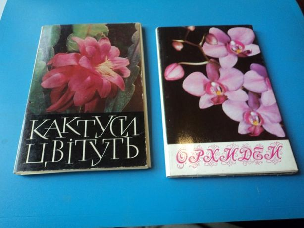 набор открыток цветов