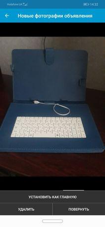 Продам чехол-клавиатуру