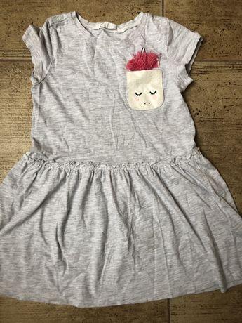 Платье HM 116 ( 4-6 )