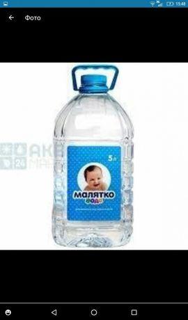 Баклажка бутыль бутылка 5 - 6 л из под питьевой воды