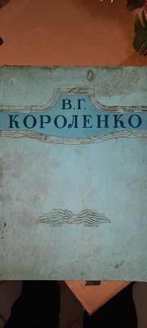 Книга В.Г. Короленко о. Бальзак