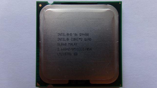 Procesor Intel Core 2 Quad Q9400 4x2.66GHz 6MB LGA775