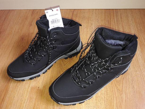 Nowe buty Sinsay r.42