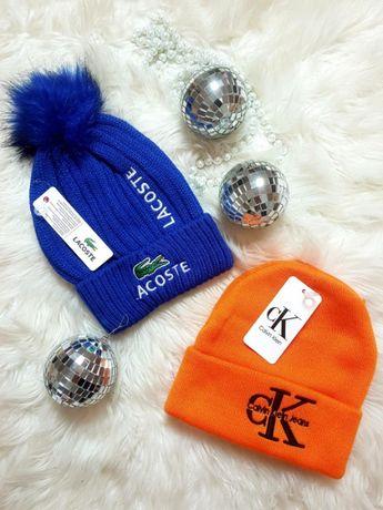 CK,Adidas,Nike czapki ZIMOWE super cena 49zł!!!