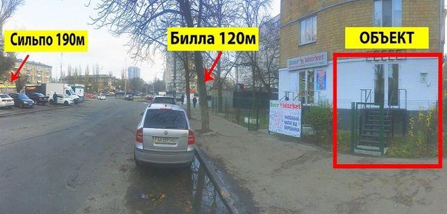 Сдам в аренду н/ф, фасад 45м2, Антонова 35, площадь космонавтов.