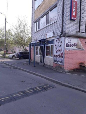 Срочно! Продажа помещения под бизнес! Семьи Стешенко ул.,3, Борщаговка