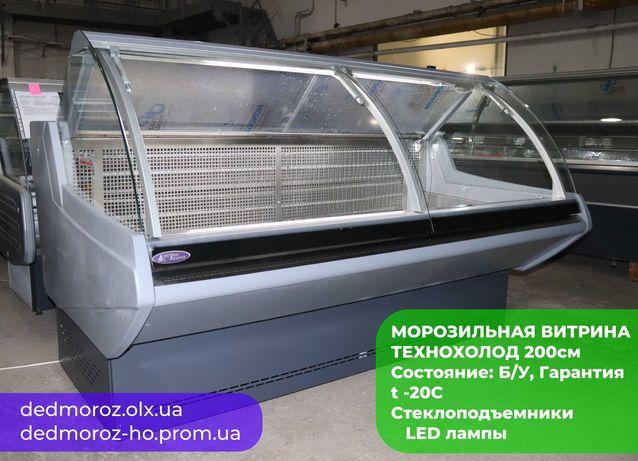 Морозильная ВИТРИНА 2.0 В.Х.Н. Джоржия б/у Гарантия