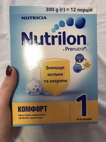 Нутрилон комфорт 1  300 грамм Nutrilon 0-6 месяцев