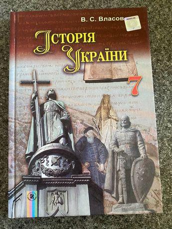 Історія України 7 клас, Власов, 2016 року, Генеза, Шкільний підручник