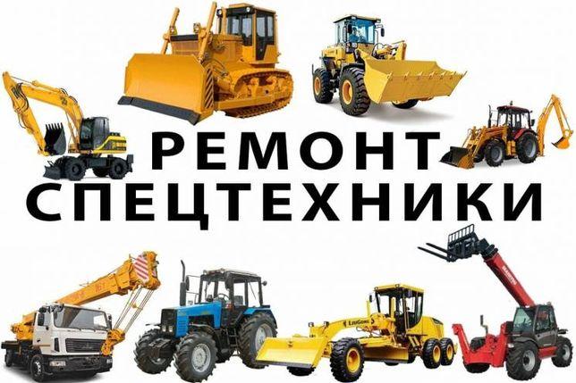РЕМОНТ Автокранов и Спецтехники