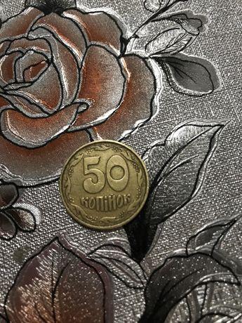 50 копеек 1992 года 1.АГс