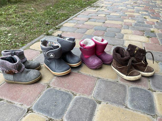 Ботінки 22-23 взуття