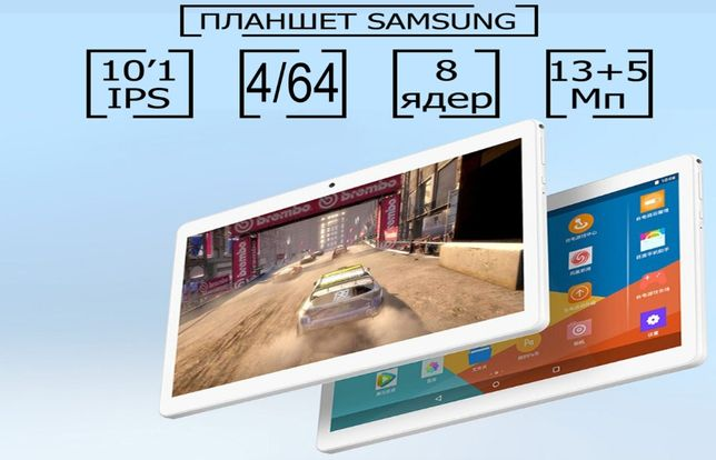 "Телефон-планшет Samsung Galaxy Tab 10,1"", Доставка! 4+64 ГБ, 2 СИМ!"