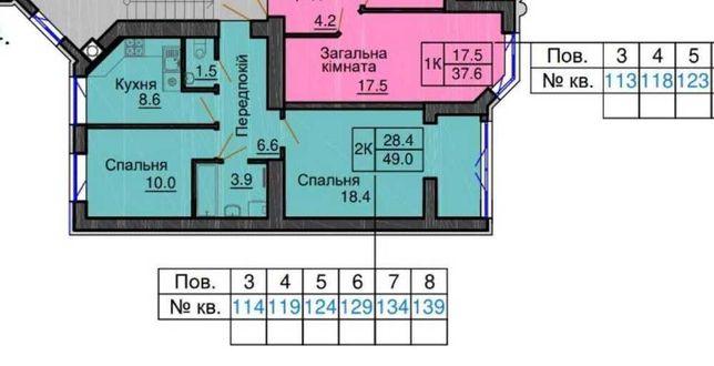 2к квартира ЖК София Резиденс 49 м. кв.