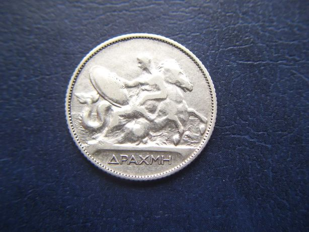 Stare monety 1 drachma 1910 Grecja srebro