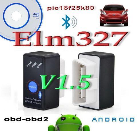 Адаптер ELM327 mini Bluetooth с кнопкой on/off OBD2 Версия 1.5 OBD2