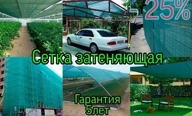 Затеняющая Сетка для фасадов растенийХорошее качество