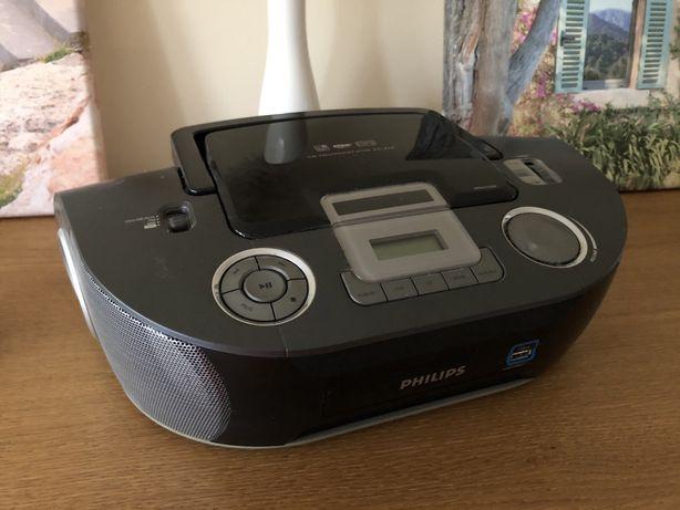 Boombox Radio USB CD PHILIPS jak NOWE
