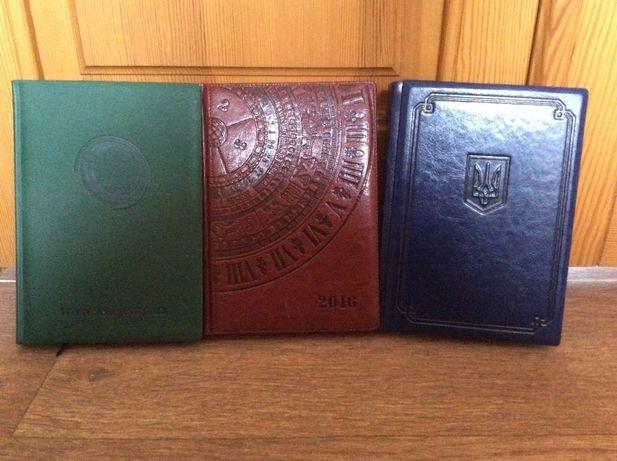 Ежедневник/записная книжка/планирование дня