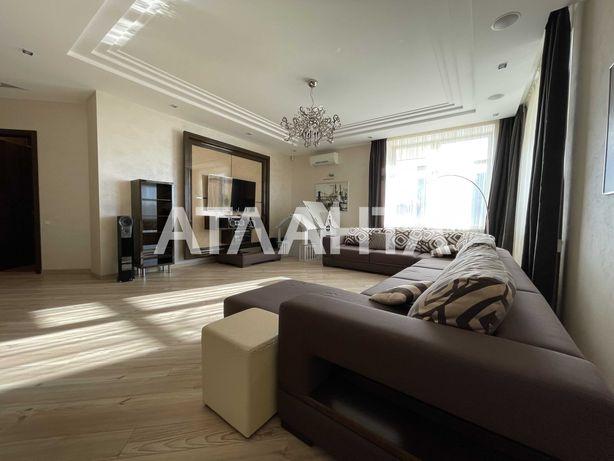 Квартира премиум класса в доме Каркашадзе на Французском Бульваре!