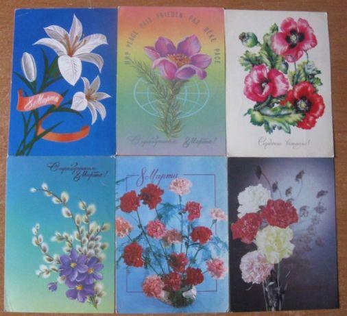 Открытка СССР раритет. цветы. Своя. Чистая.Маки, тюльпаны, розы
